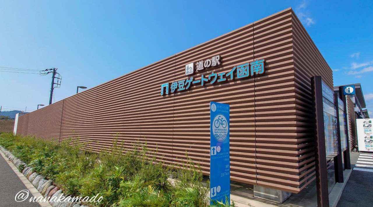 道の駅伊豆ゲートウェイ函南